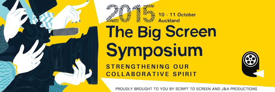 BSS 2015 Banner