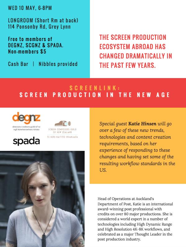 Screenlink Invite